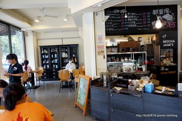 17333106729 31fefb74aa o - 【台中西區】MOCHA JANE'S cafe 摩卡珍思-平價早午餐,附飲品,奶茶好喝!(已歇業)