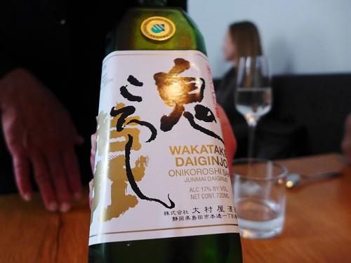 Commis sake pairing