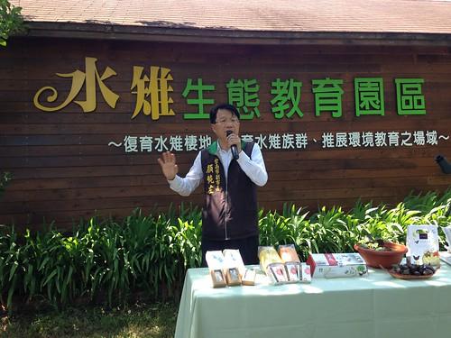 台南市副市長顏純左:「要有健康的身體及社會,就是從友善環境的生產開始。」
