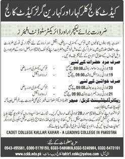 Cadet College Kallar Kahar Jobs