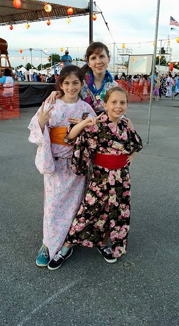 Daikin Festival