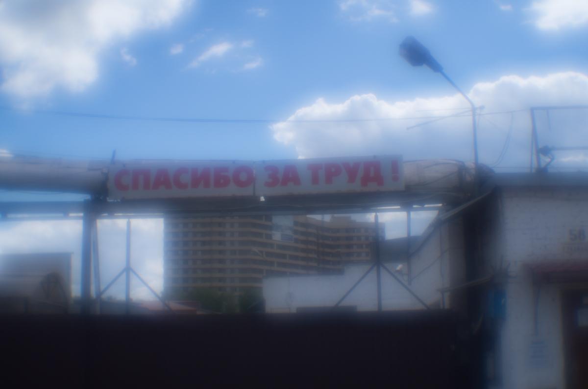 _IGP4743