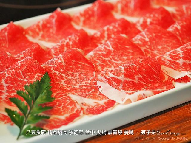 八豆食府 精緻鍋物 崇德店 台中 火鍋 壽喜燒 餐廳 48