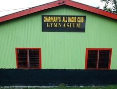 Green Gym For All Races