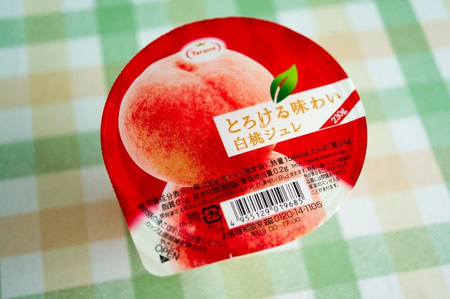 Photo:たらみ とろける味わい ジュレ、白桃ジュレの外観 By hide10