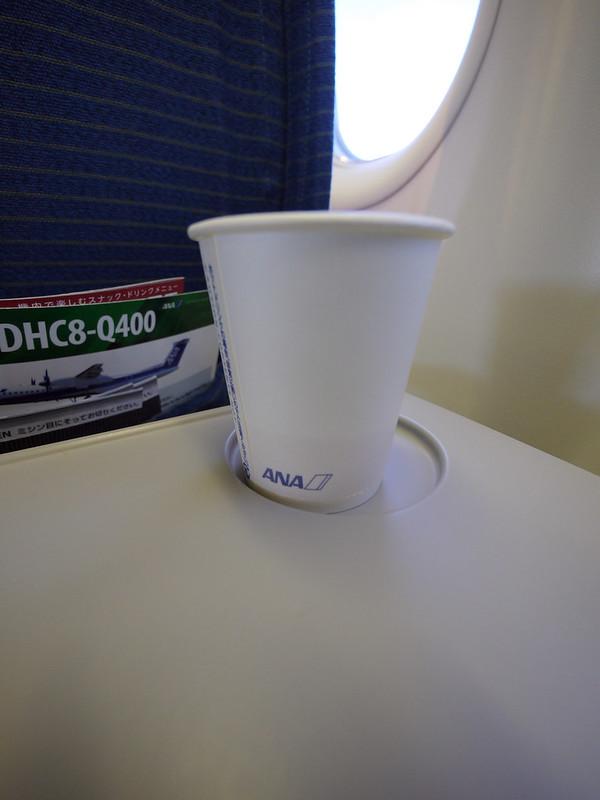 P1430058