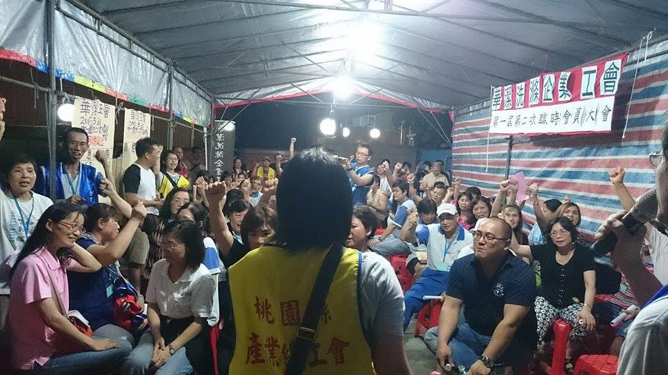 華潔洗滌工會今晚舉行罷工投票。(攝影:姚光祖)