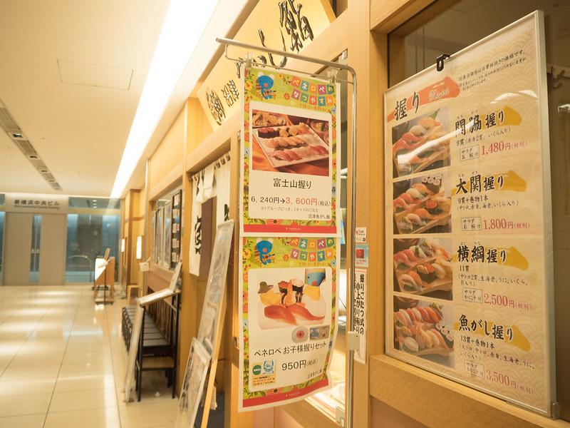 ペネロペ_新横浜 (17 - 24)