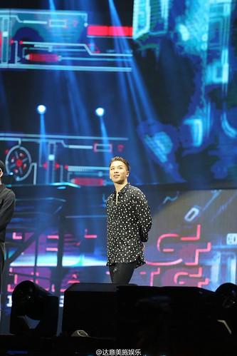 Big Bang - Made V.I.P Tour - Dalian - 26jun2016 - dayimeishi - 04