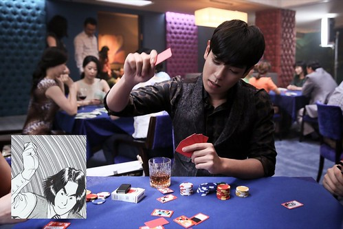 TOP-Tazza2-stills (1)