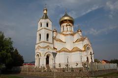 Mukachevo, Ukraine