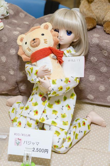 DollShow43-1433-DSC_1426