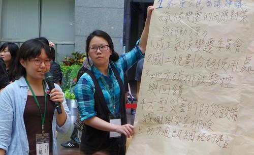 公民發表對台灣氣候變遷政策的建議。攝影:陳文姿。