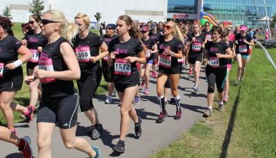 Český běh žen lámal rekordy
