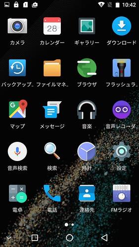 Screenshot_20160708-224247