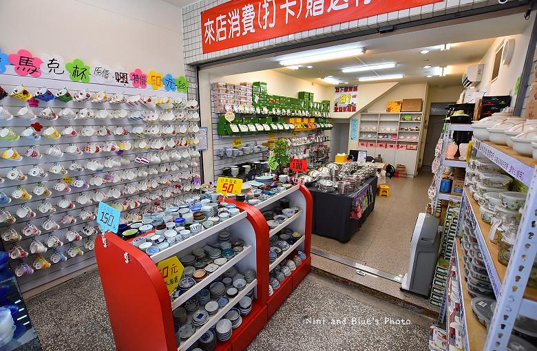台韓實業台中骨瓷餐具批發杯盤日本碗盤05