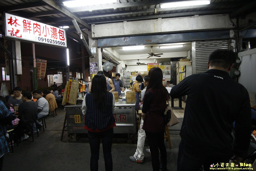 30年老店檸檬愛玉 (15)