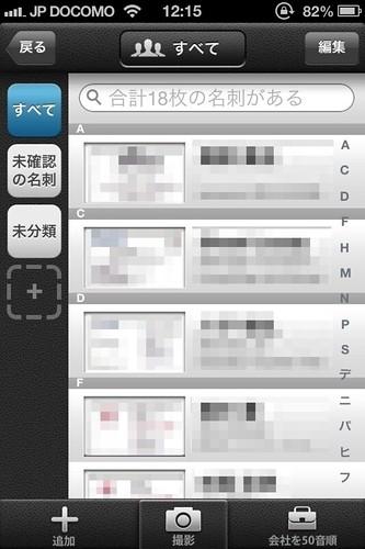 Photo:2013-08-03 12.41 のイメージ (2) By:onetohihi