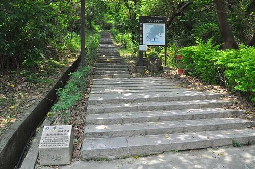 劍潭山親山步道-通北街登山口