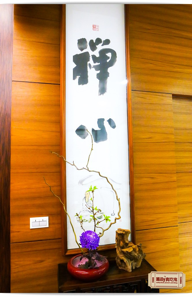 夢東蘺014