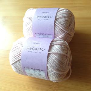 silkcotton