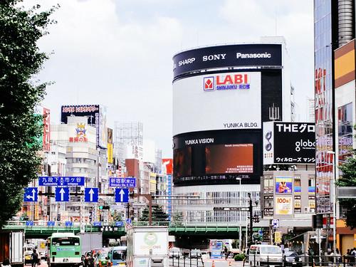 Yasukuni Street