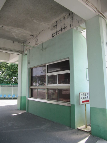 姫路競馬場の階段下の部屋