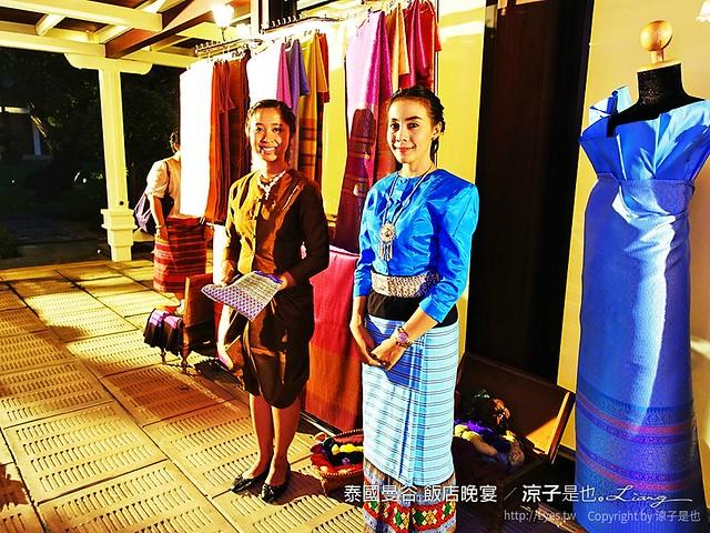 泰國曼谷 飯店晚宴 13