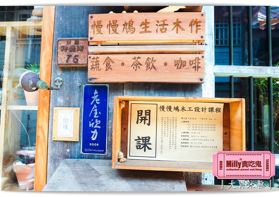 台南阿朗基公寓0064