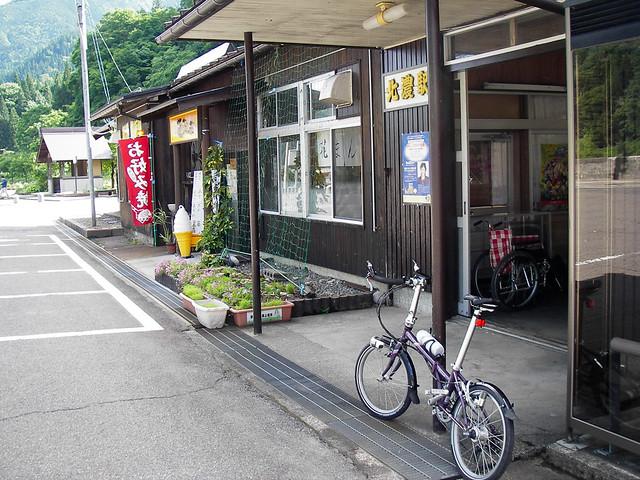 Hokuno Station & Hana Manma
