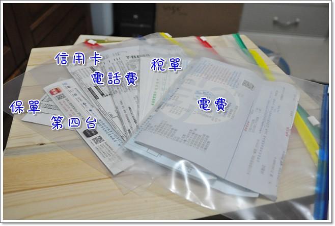 DSC_8535