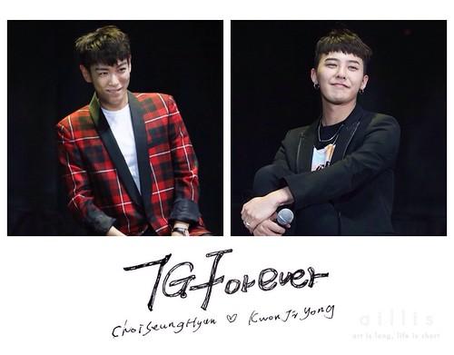 BIGBANG VIPevent Beijing 2016-01-01 by BodyAndSoulForGT (2)
