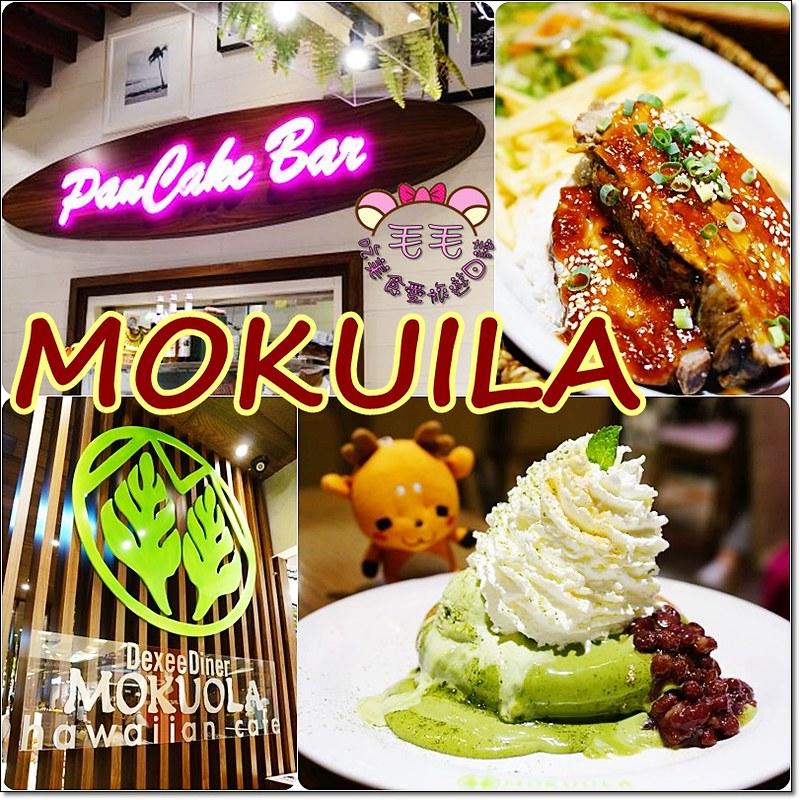 Mokuola8