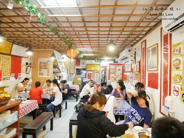 深坑老街素食豆腐餐廳推薦陳家豆腐臭豆腐炸豆腐清蒸豆腐 (3)