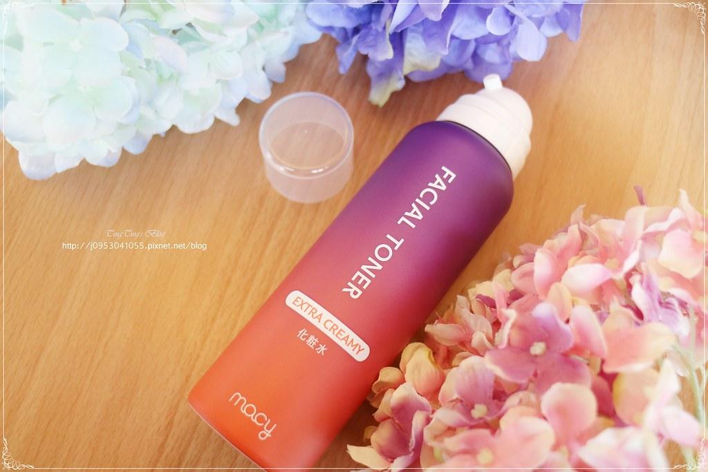 Extra Creamy 碳酸賦活 (7)