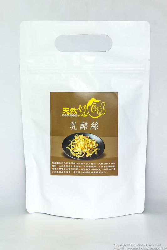 150113 天然恏食-乳酪絲(01)