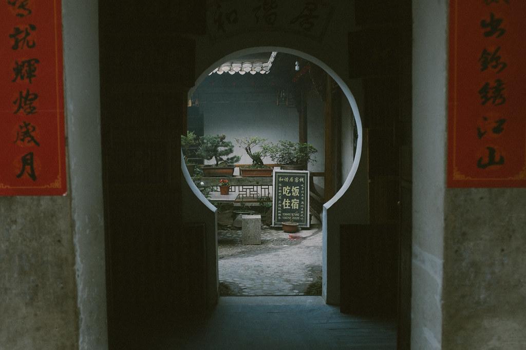 anhui, china-030