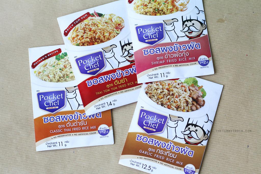 18229182101 d728fbe092 b - A Prima Taste Instant Noodles Review