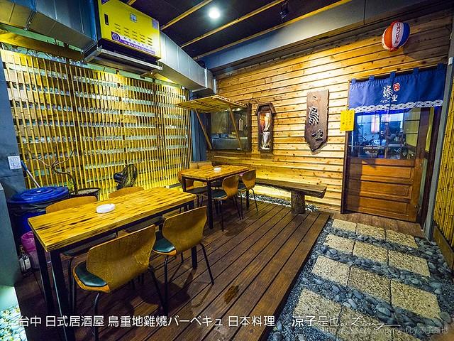 台中 日式居酒屋 鳥重地雞燒バーベキュ 日本料理 2