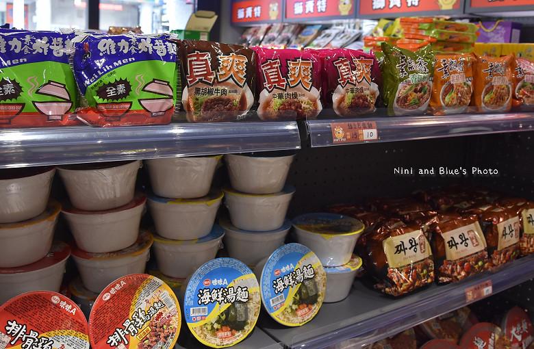 台中獅賣特即期良品進口零食餅乾泡麵40