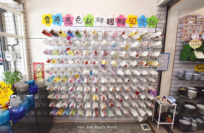 台韓實業台中骨瓷餐具批發杯盤日本碗盤43
