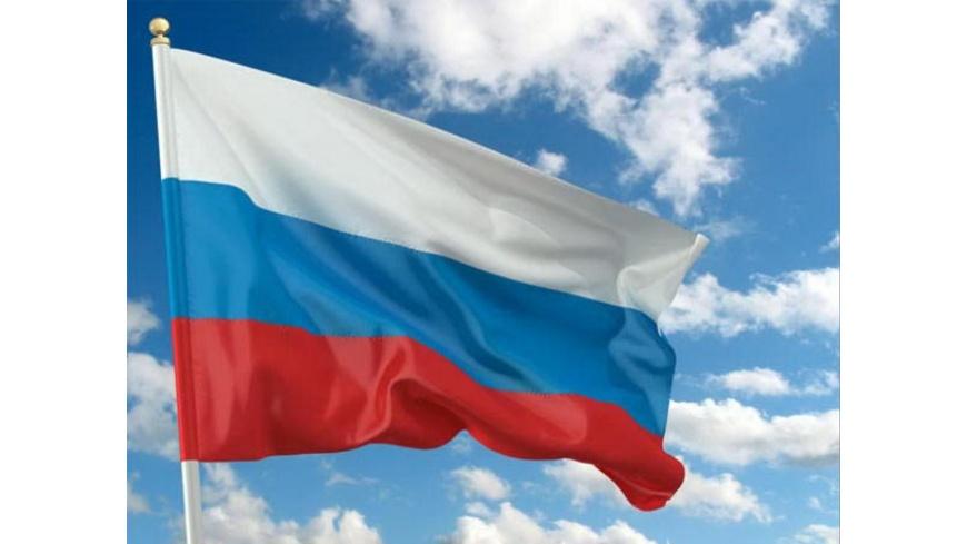 День Государственного флага РФ в Крымске