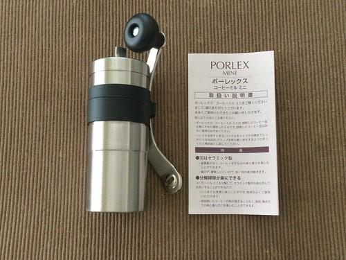 Porlex_mini05