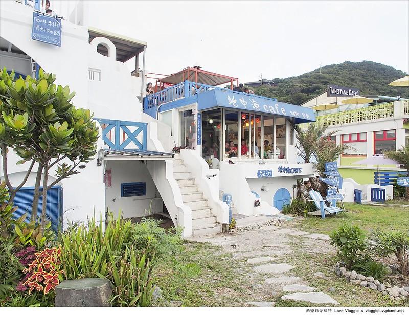 【宜蘭 Yilan】南方澳的異國海洋風情咖啡館 海洋20M & 地中海CAFE @薇樂莉 Love Viaggio | 旅行.生活.攝影