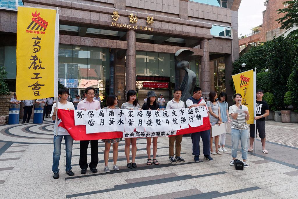 高教工會半年來第四次向勞動部提出學生助理的勞權檢舉。(攝影:林佳禾)