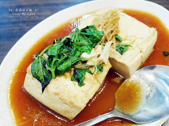 深坑老街素食豆腐餐廳好家園 (6)