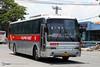 Philippine Rabbit Bus Lines, Inc. - 9523