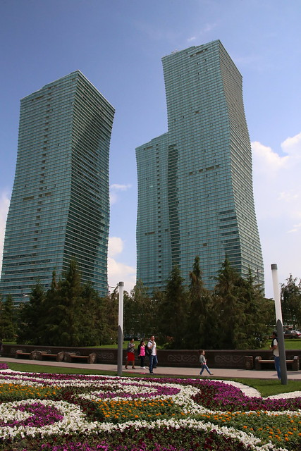The Emerald Towers