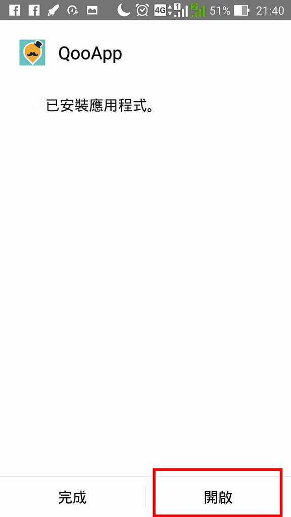 pokemon go 精靈寶可夢本版不符無法下載08