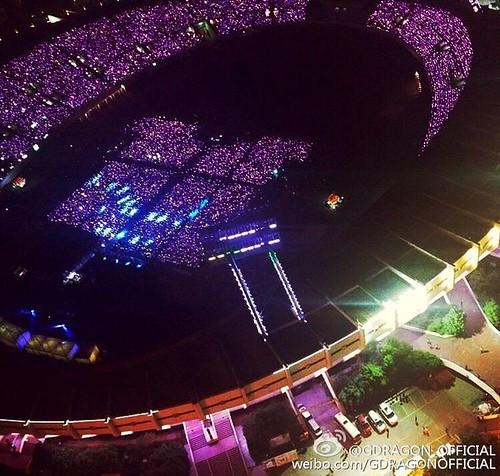 BIGBANG FM Chengdu 2016-07-03 (68)